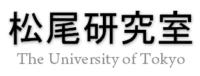 東京大学松尾研究室 - Matsuo Lab